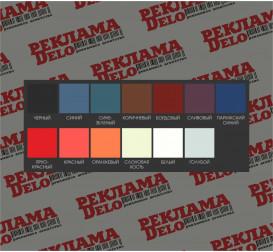 Цветовая гамма бумаги Touch Coover